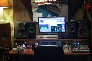 Mastering studio setup